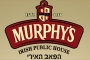 "Бар ""Murphys"" в Модиин, Израиле"