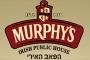 """Бар """"Murphys"""" в Герцелия, Израиле"""