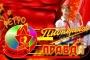 """Клуб """"Пионерская правда"""" в Алматы, Казахстане"""