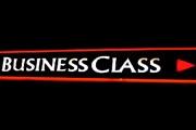"Клуб ""Business Class"" в Бат Ям, Израиле"