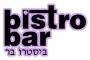 """Ресторан """"Бистро Бар"""" в Бат Ям, Израиле"""