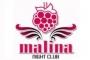 """Клуб """"Malina NightClub"""" в Хайфа, Израиле"""