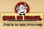 """Ресторан """"Casa Do Brasil"""" в Эйлат, Израиле"""