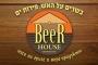 """Бар """"Beer House"""" в Ришон ле Цион, Израиле"""